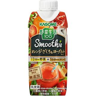 カゴメ(KAGOME)のカゴメ 野菜生活100 スムージー オレンジざくろ&ヨーグルト 330mlx24(ソフトドリンク)