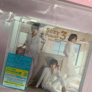 セクシー ゾーン(Sexy Zone)のSexy power 3 (ポップス/ロック(邦楽))