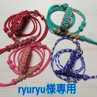 首輪一体型✭パラコードリード ryuryu様専用(リード/首輪)