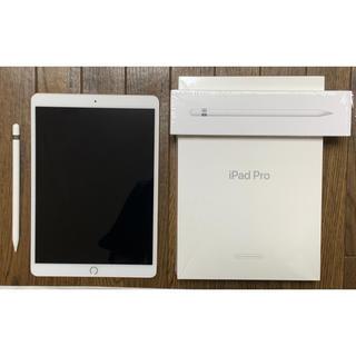 Apple - iPad Pro 10.5 wi-fi 256GB Apple Pencil付き