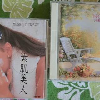 ストレスケアCDセット ミュージックセラピー素肌美人+NO STRESS (ヒーリング/ニューエイジ)