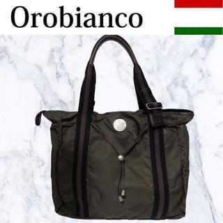 OROBIANCOトートバッグ ビジネスバッグ ナイロンバッグ カーキイタリア製
