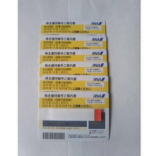 ANA(全日本空輸) - ANAの株主優待券6枚セット