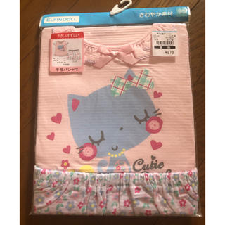 西松屋 - 新品 半袖パジャマ 上下セット 女の子 パジャマ 95 綿100%