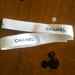 シャネル(CHANEL)のシャネルリボン、70㎝(ハンカチ)