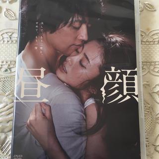 昼顔 DVD通常版 DVD(日本映画)