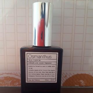 オゥパラディ(AUX PARADIS)のパルファム オゥ パラディ オスマンサス(香水(女性用))