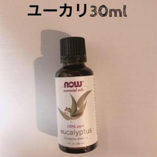 100%天然ユーカリオイル(エッセンシャルオイル(精油))