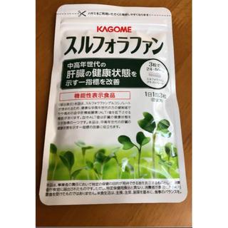 カゴメ(KAGOME)のカゴメ スルフォラファン 93粒(その他)