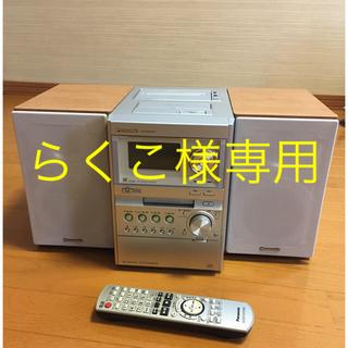パナソニック(Panasonic)のPanasonic ミニコンポ SD MD 5CD 送料込み(その他)