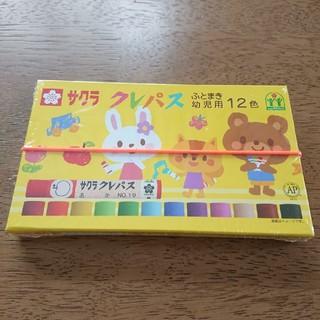 クレパス 12色(クレヨン/パステル)