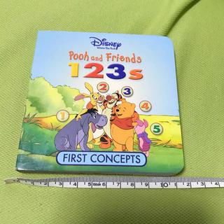ディズニー(Disney)のディズニー プーさんと仲間たち Disney 初めての英語の絵本(知育玩具)