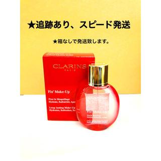 クラランス(CLARINS)のクラランス フィックスメイクアップ 50ml(化粧水/ローション)
