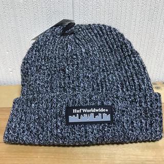 ハフ(HUF)のニット帽 ニットキャップ ビーニー HUF ハフ 男女兼用 新品未使用 送料無料(ニット帽/ビーニー)