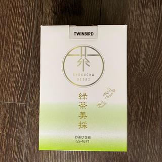 TWINBIRD - 【未開封】お茶挽き器