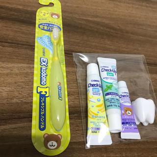 子ども用 歯ブラシ(歯ブラシ/歯みがき用品)