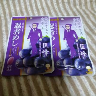 ユーハミカクトウ(UHA味覚糖)の忍者めしグミぶどう味2個セット(菓子/デザート)