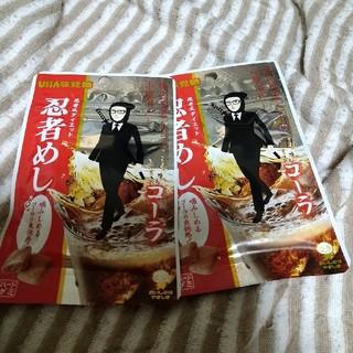 ユーハミカクトウ(UHA味覚糖)の忍者めしグミコーラ味2個セット(菓子/デザート)