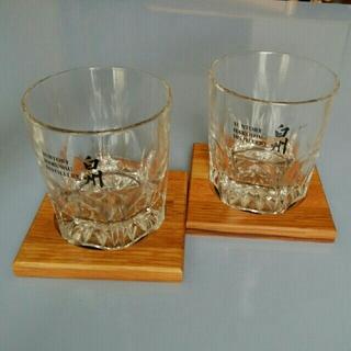 サントリー - 白州 ウイスキーグラス