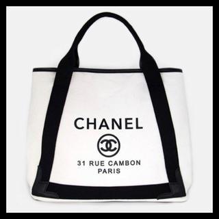 シャネル(CHANEL)の【CHANEL】大容量トートバッグ(WHITE)(トートバッグ)