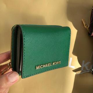 Michael Kors - マイケルコース 三つ折り財布 ジュエルグリーン