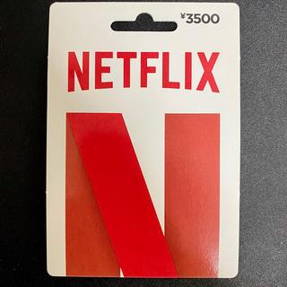 netflix カード 3500円(その他)