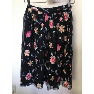 ザラ(ZARA)の♡本日限定お値下♡ZARA 花柄 刺繍 デザイン スカート S♡(ロングスカート)