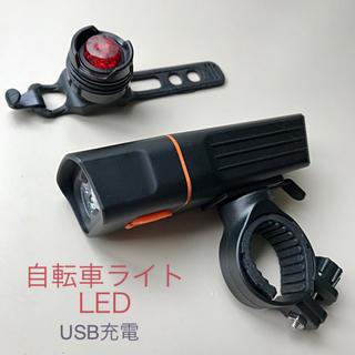 自転車ライト LED  テールライト付き(その他)