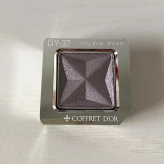 COFFRET D'OR - コフレドール アイカラー GY-37 未使用