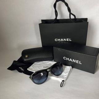 CHANEL - CHANEL サングラス ブルー系