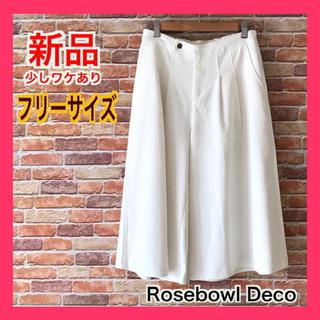 merlot - 新品訳あり♡Rsebowl Deco ローズボウルデコ ガウチョパンツ ホワイト