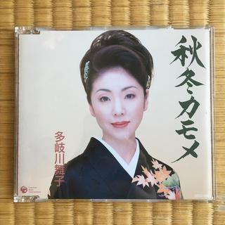 多岐川舞子 秋冬カモメ(演芸/落語)