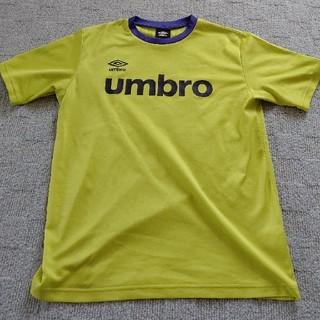 アンブロ(UMBRO)のumbro 半袖Tシャツ 160(Tシャツ/カットソー)