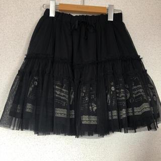 アクシーズファム(axes femme)のアクシーズ チュールスカート(ひざ丈スカート)