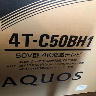 アクオス(AQUOS)のAQUOS 50型 テレビ(テレビ)