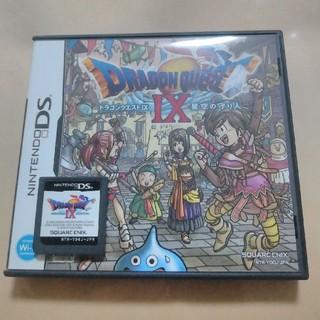 ニンテンドーDS(ニンテンドーDS)のドラゴンクエストIX 星空の守り人 DS(携帯用ゲームソフト)