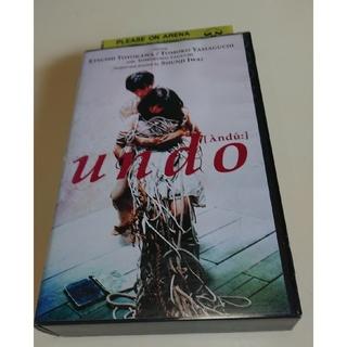 「undo」アンドゥ 岩井俊二監督 VHS(日本映画)