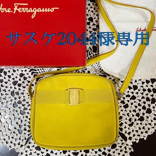 Salvatore Ferragamo - 【美品】サルヴァトーレ☆フェラガモ ショルダーバッグ 斜め掛け ポシェット 黄色