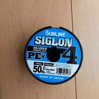 サンライン シグロン PE3号 (50lb) 100mX4連結 新品未開封