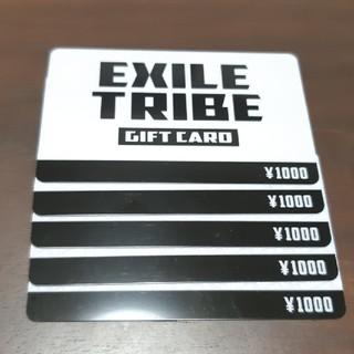 エグザイル トライブ(EXILE TRIBE)のEXILE TRIBE ギフトカード 5000円分(1000円×5枚)(ミュージシャン)