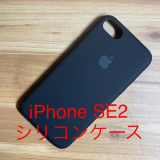 アップル(Apple)のiPhone se 2 シリコンケースアップル【送料無料】(iPhoneケース)