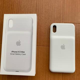 アップル(Apple)のApple 純正 スマートバッテリーケース xs max  美品(iPhoneケース)