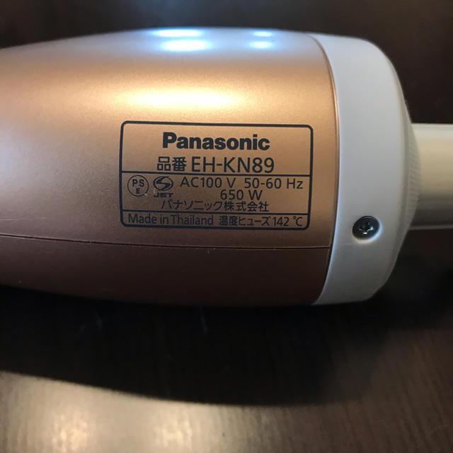 Panasonic(パナソニック)のパナソニックくるくるドライヤーナノケア太ロールブラシ単品 新品未使用  スマホ/家電/カメラの美容/健康(ドライヤー)の商品写真