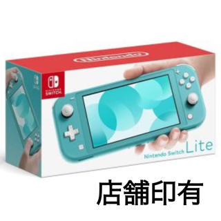 Nintendo Switch - 任天堂switch lite ターコイズ