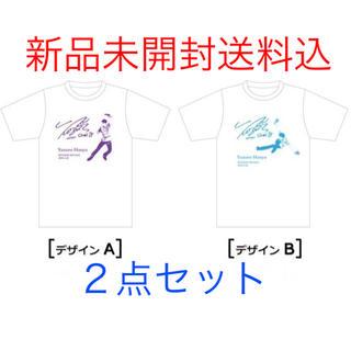 羽生結弦選手 オリンピック2連覇記念Tシャツ(スポーツ選手)