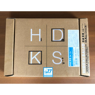 【激レア商品】西城秀樹 シングル・コレクション77の軌跡