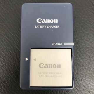 キヤノン(Canon)のキャノン バッテリー(コンパクトデジタルカメラ)