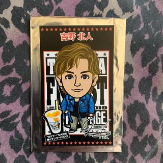 ザランページ(THE RAMPAGE)のTHE RAMPAGE 吉野北人 TYF カード(男性タレント)