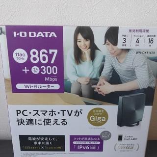 アイオーデータ(IODATA)のwifiルーター IODATA(PC周辺機器)