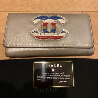 シャネル(CHANEL)のシャネル  CHANEL 長財布 エアライン 完売品 ギャランティカードあり(財布)